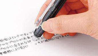 書いた文字が消える画期的なボールペン